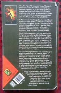 Karna - Back page
