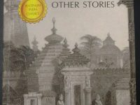 Kanhu & other stories