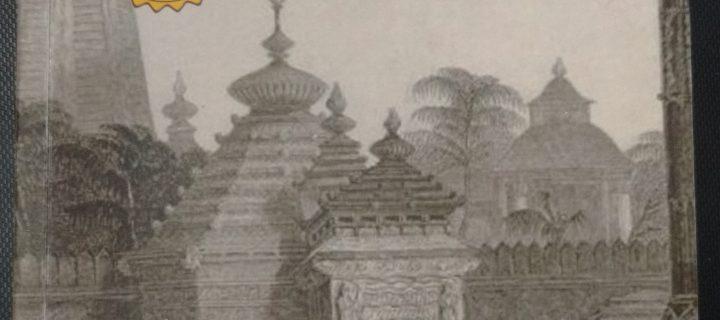 Kanhu & other stories