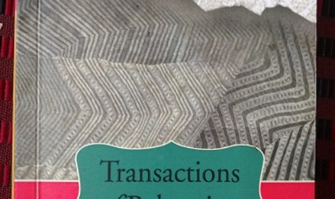 Transactions of Belonging – Jaya Padmanabhan